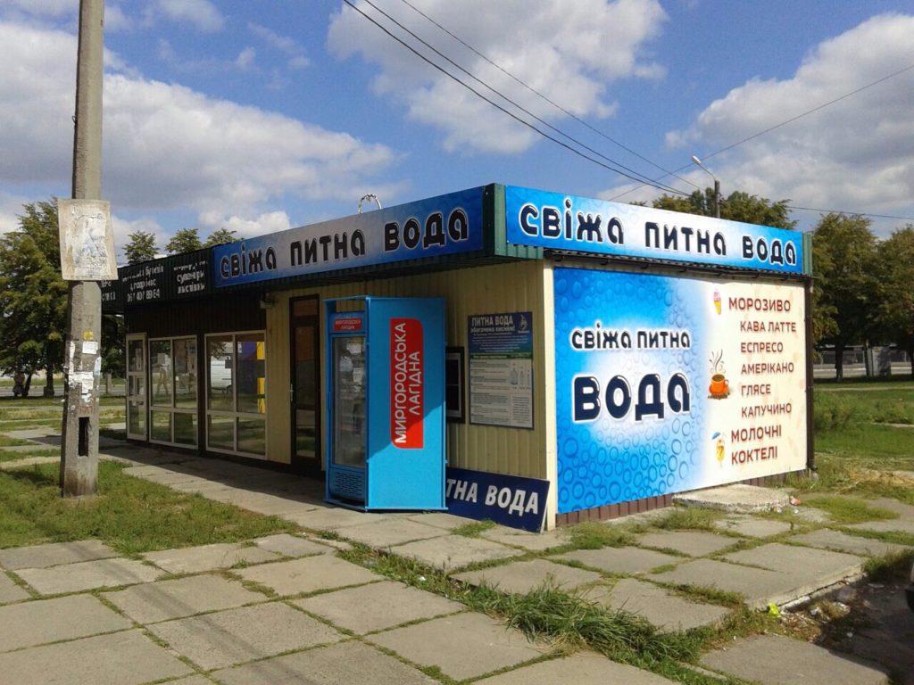 brendirovanie-kioska-bannerom1