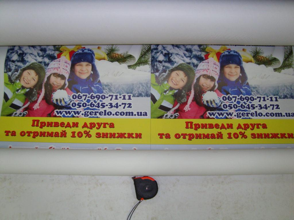 pechat-posterov